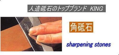 Other Images1: KING S-2 #6000 Japanese sharpening stone Whetstone