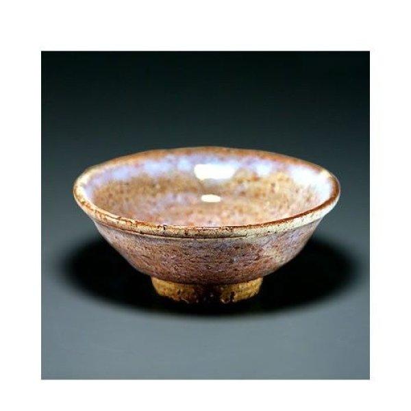Photo2: Hagi ware Senryuzan climbing kiln Japanese sake cup guinomi hira