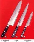Photo10: SAKAI TAKAYUKI Japanese knife Damascus 63-layers speciel alloy core any type