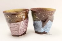 Kutani yaki ware Yunomi Ginsai Japanese tea cup or Sake cup (set of 2)
