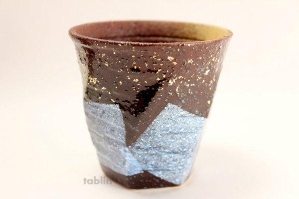 Photo2: Kutani yaki ware Yunomi Ginsai Japanese tea cup or Sake cup (set of 2)