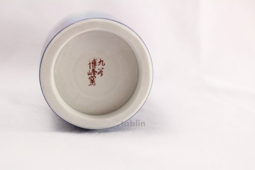 Other Images1: Kutani ware Nijisai High Quality Japanese vase H18cm