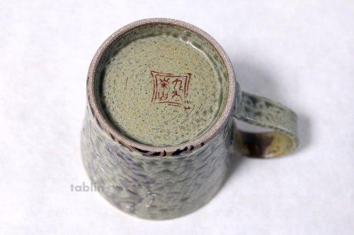 Other Images3: Kutani yaki ware Korinbai Japanese cup New