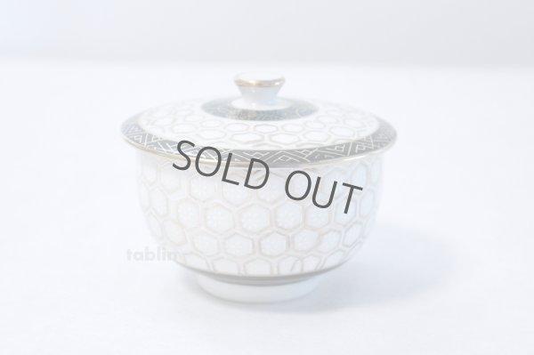 Photo1: Kutani Porcelain Futatuki Yunomi kikko haku Japanese tea cups & tea pot set