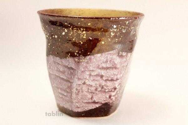 Photo4: Kutani yaki ware Yunomi Ginsai Japanese tea cup or Sake cup (set of 2)