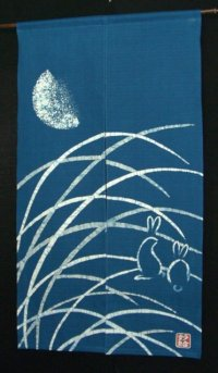 Kyoto Noren SB Japanese batik door curtain Tsukimi MoonViewing blue 85cm x 150cm