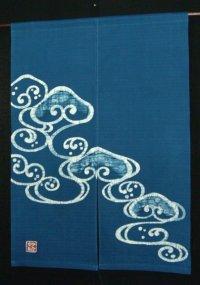 Kyoto Noren SB Japanese batik door curtain Hatou Crest of wave blue 85cm x 120cm