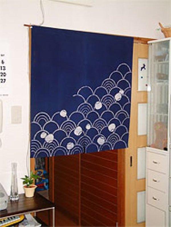 Kyoto Noren Sb Japanese Batik Door Curtain Nami Wave Navy