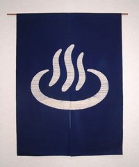 Kyoto Noren SB Japanese batik door curtain Onsen HotSpring n.blue 85cm x 120cm