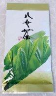 Photo3: High class Japanese green tea Kabusecha in Yame Fukuoka 90g (3)