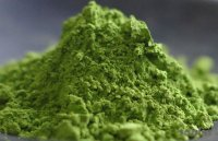 20g 100% Japanese Matcha Green Tea Powder by Uji Oharashun Kouen no mukashi