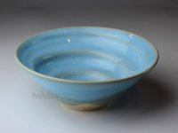 Hagi ware Japanese Serving bowl Chinshu Tansou W190mm
