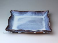 Hagi ware Japanese Serving plate blue glaze W225mm
