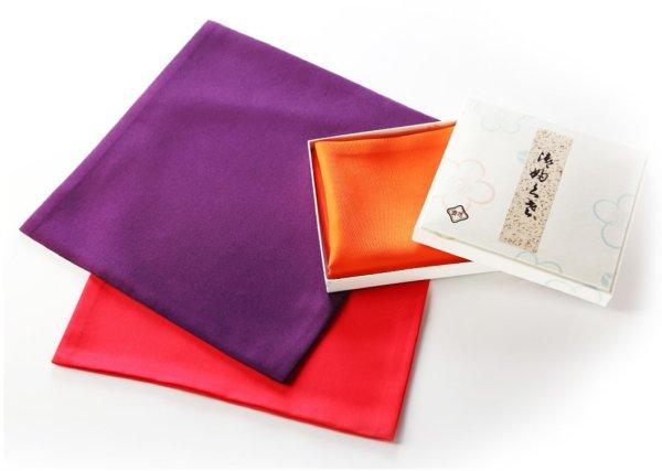 Photo1: Fukusa Japanese tea ceremony silk cloth Kitamura Tokusai basic plain