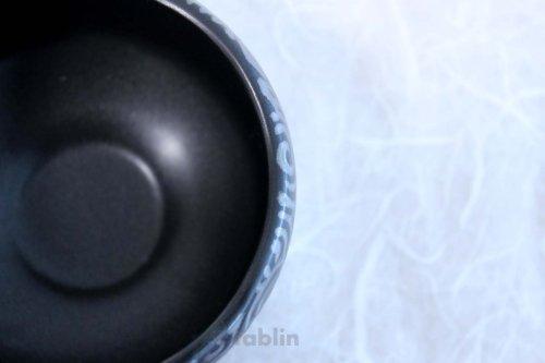 Other Images1: Mino yaki ware Japanese tea bowl Matcah chawan Yutaka kiln abura komon