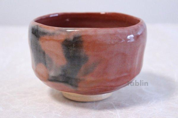 Photo1: Aka red Raku ware Shoraku Sasaki Japanese matcha tea bowl chawan