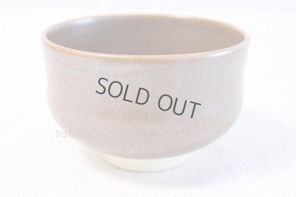 Photo3: Kiyomizu Kyoto porcelain Japanese matcha tea bowl chawan Rinzan brown