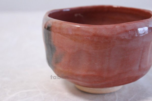 Photo4: Aka red Raku ware Shoraku Sasaki Japanese matcha tea bowl chawan
