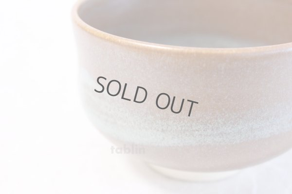 Photo4: Kiyomizu Kyoto porcelain Japanese matcha tea bowl chawan Rinzan brown