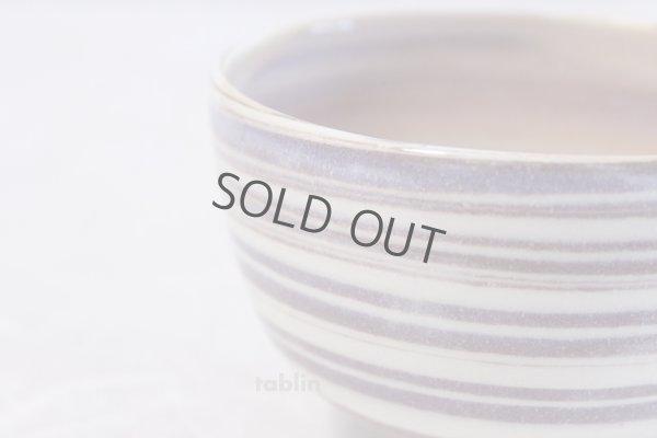 Photo4: Kiyomizu porcelain nerikomi purple kiyokazu Japanese matcha tea bowl chawan