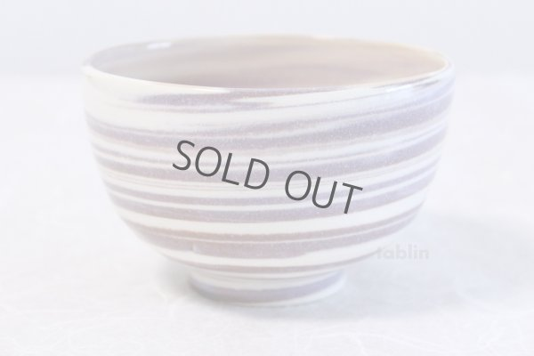 Photo1: Kiyomizu porcelain nerikomi purple kiyokazu Japanese matcha tea bowl chawan