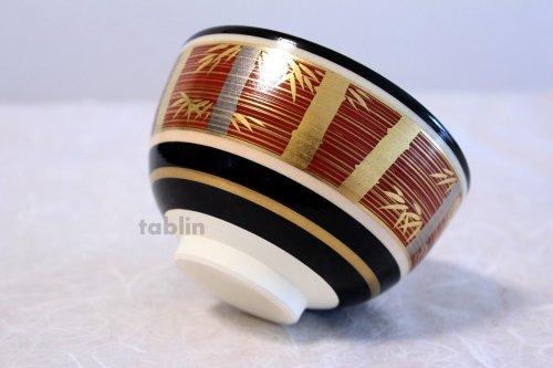 Other Images3: Kiyomizu gold silver bamboo ninsei Jyuraku Japanese matcha tea bowl chawan