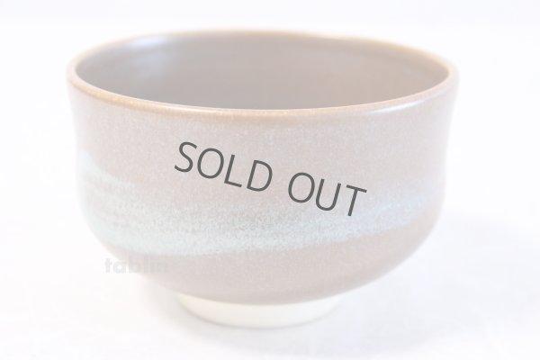 Photo1: Kiyomizu Kyoto porcelain Japanese matcha tea bowl chawan Rinzan brown