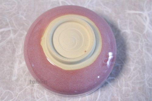Other Images1: Kiyomizu Kyoto porcelain Japanese matcha tea bowl chawan Rinzan pink