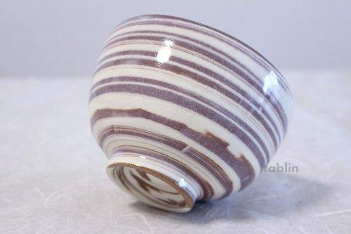 Other Images2: Kiyomizu porcelain nerikomi purple kiyokazu Japanese matcha tea bowl chawan