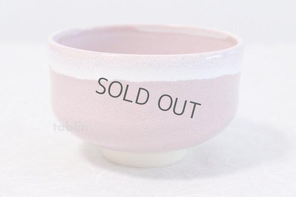 Photo3: Kiyomizu Kyoto porcelain Japanese matcha tea bowl chawan Rinzan pink