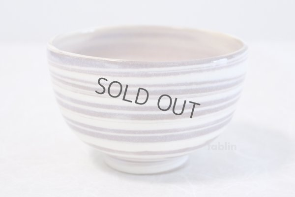 Photo3: Kiyomizu porcelain nerikomi purple kiyokazu Japanese matcha tea bowl chawan
