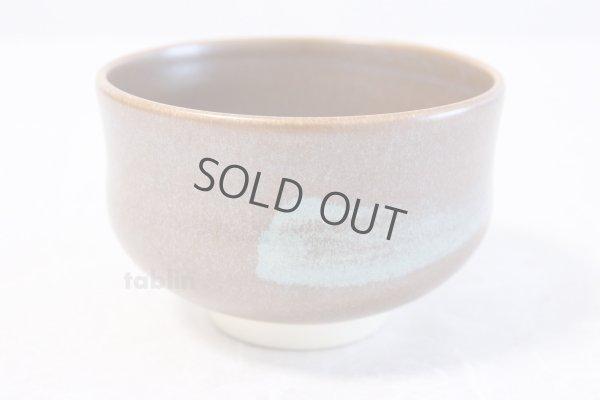 Photo2: Kiyomizu Kyoto porcelain Japanese matcha tea bowl chawan Rinzan brown