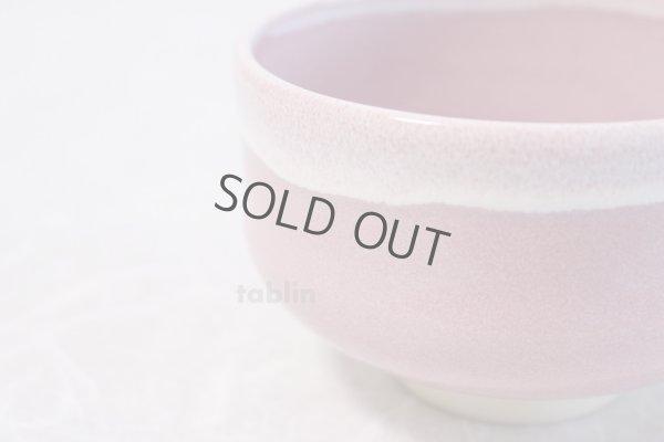 Photo4: Kiyomizu Kyoto porcelain Japanese matcha tea bowl chawan Rinzan pink