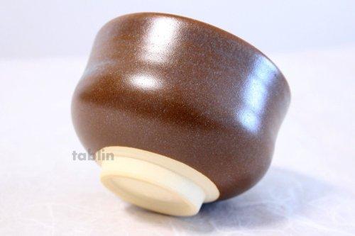 Other Images3: Kiyomizu Kyoto porcelain Japanese matcha tea bowl chawan Rinzan brown