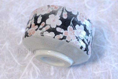 Other Images2: Tokoname ware Japanese matcha tea bowl chawan wan Sakura hai wan