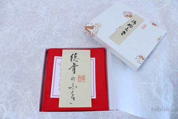 Photo5: Fukusa Japanese tea ceremony silk cloth Kitamura Tokusai Plain color