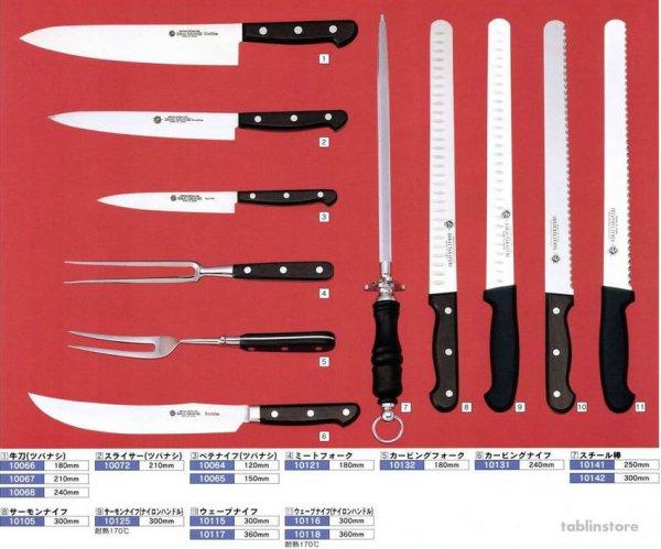 Photo1: SAKAI TAKAYUKI Japanese knife Grand Chef wave bread,salmon,carving,fork,steel any tool
