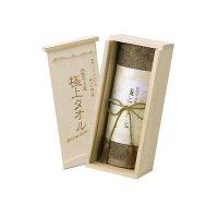 Imabari Towel Japan Gokujyo High class for faice cotton green 34 x 80cm