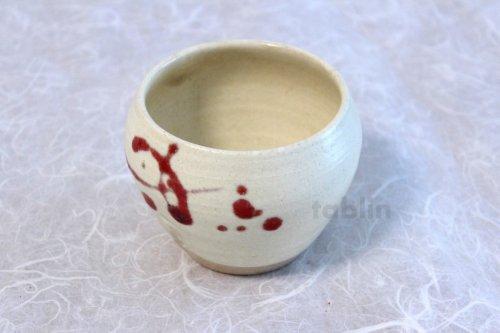 Other Images1: Shigaraki pottery Japanese matcha tea bowl chawan ippuku red akae
