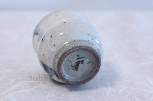 Other Images2: Kutani porcelain Fugu Masato Tanaka Yunomi Japanese tea cup (set of 2)