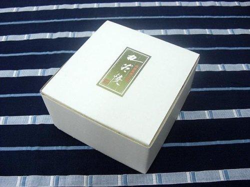 Other Images3: Kutani yaki ware Yunomi cosmea Japanese tea,sake cup 220ml