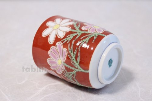 Other Images2: Kutani yaki ware Yunomi cosmea Japanese tea,sake cup 220ml