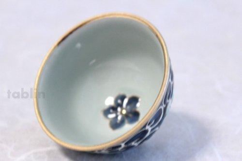 Other Images2: Hasami Porcelain Japanese tea pot cups set Karakusa kikyo 375ml