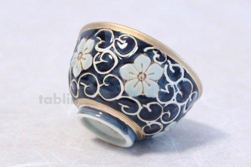 Other Images1: Hasami Porcelain Japanese tea pot cups set Karakusa kikyo 375ml
