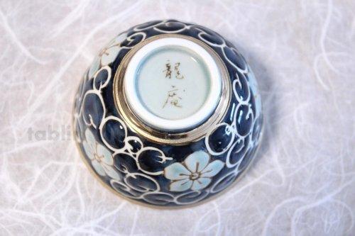 Other Images3: Hasami Porcelain Japanese tea pot cups set Karakusa kikyo 375ml