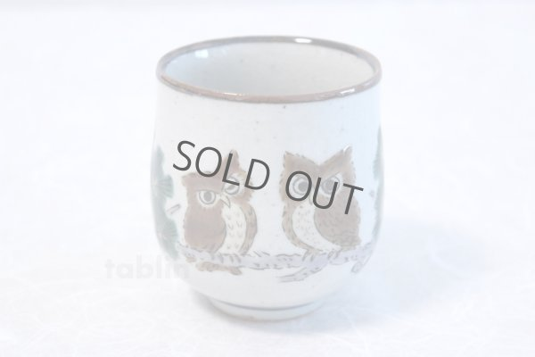 Photo2: Kutani yaki ware Yunomi owl top brown m3 Japanese tea cup (set of 2)