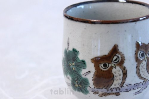 Other Images3: Kutani yaki ware Yunomi owl top brown m3 Japanese tea cup (set of 2)