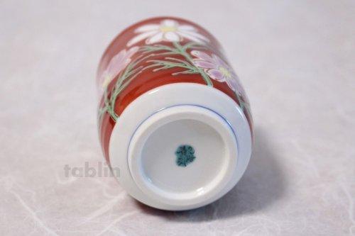 Other Images1: Kutani yaki ware Yunomi cosmea Japanese tea,sake cup 220ml