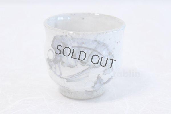Photo5: Kutani porcelain Fugu Masato Tanaka Yunomi Japanese tea cup (set of 2)