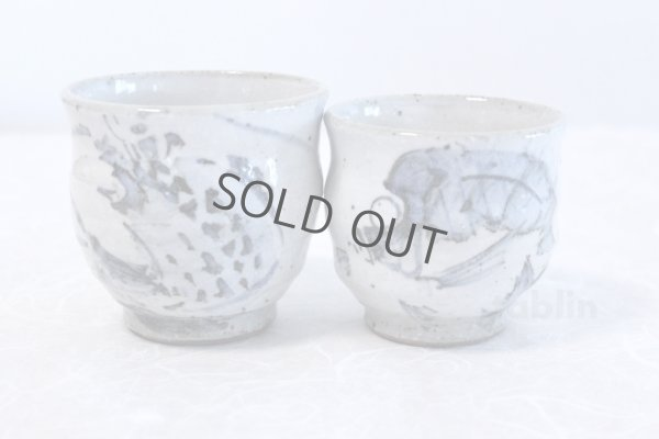 Photo1: Kutani porcelain Fugu Masato Tanaka Yunomi Japanese tea cup (set of 2)
